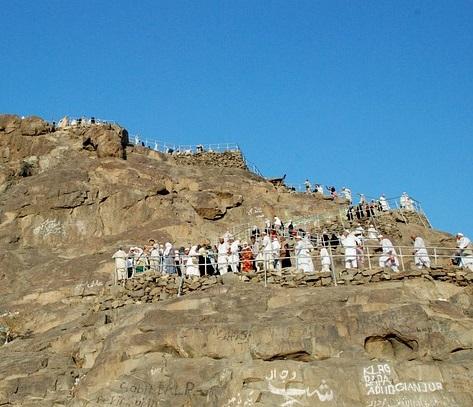 Make Your Hajj Journey a Rewarding, Memorable Experience