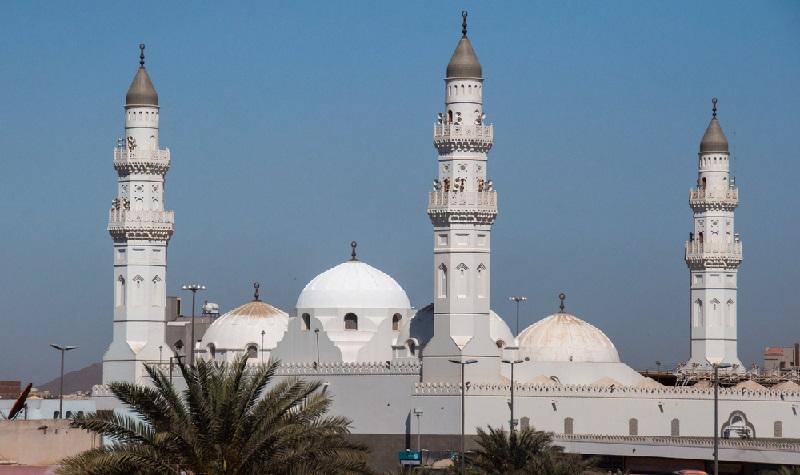 Discover Madinah